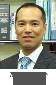 所長 山田陽介(司法書士)